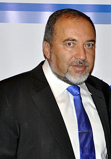 Avigdor Lieberman (Photo: Wikipedia.org)
